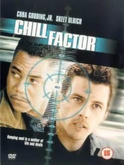 Фактор холода - Chill Factor