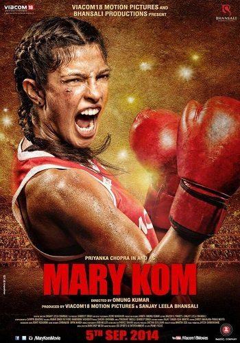 Мэри Ком - Mari Kom