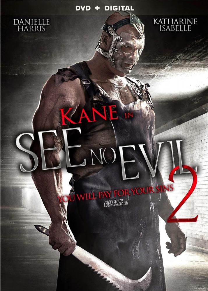 Не вижу зла 2 - See No Evil 2