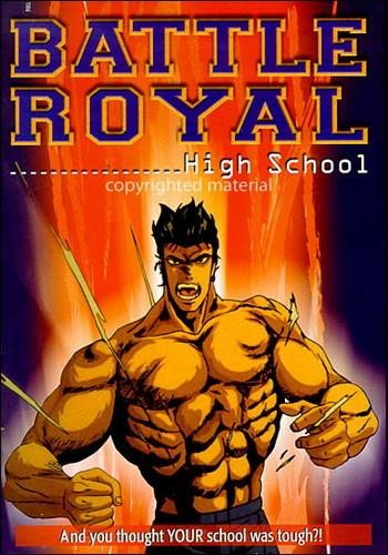 Школа генерального сражения - Shin Majinden Battle Royal High School