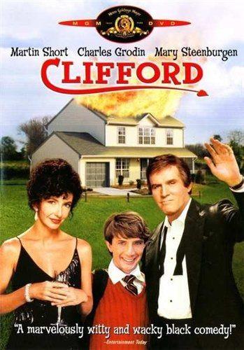 Клиффорд - Clifford