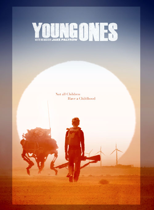 �������� - Young Ones