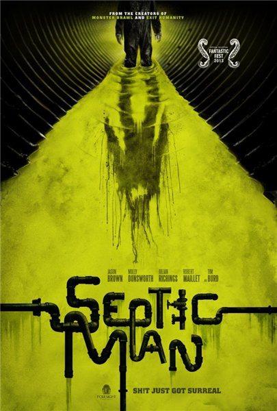 Гнилой человек - Septic Man