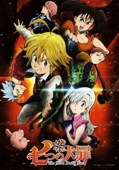 Семь смертных грехов - Nanatsu no Taizai - The Seven Deadly Sins