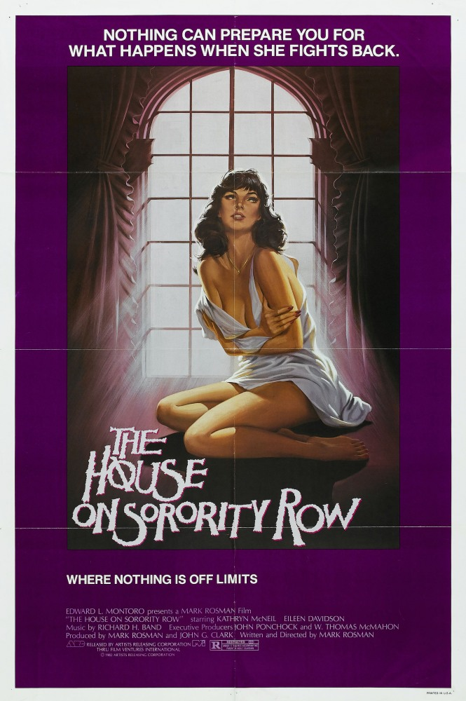 На греческой улице... - The House on Sorority Row