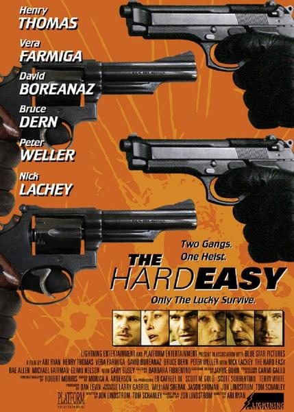 �������� ������ - The Hard Easy