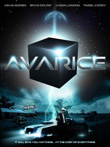�������� - Avarice