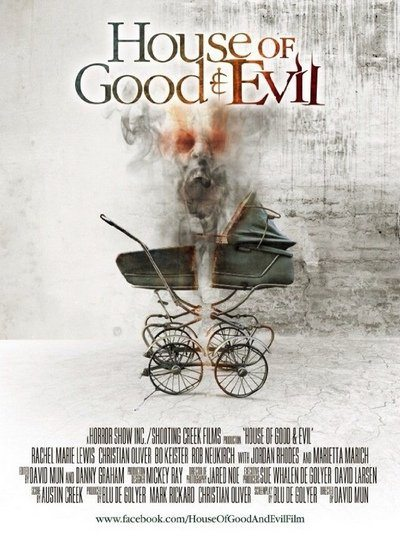 ��� ����� � ��� - House of Good and Evil