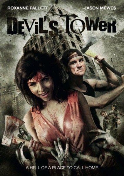 Башня Дьявола - Devil's Tower