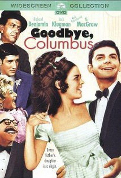 Прощай, Колумб - Goodbye, Columbus