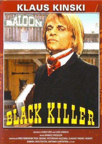 Черный киллер - Black Killer