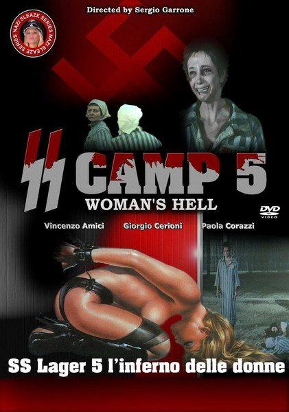 Лагерь СС №5: Женский ад - SS Lager 5- L'inferno delle donne