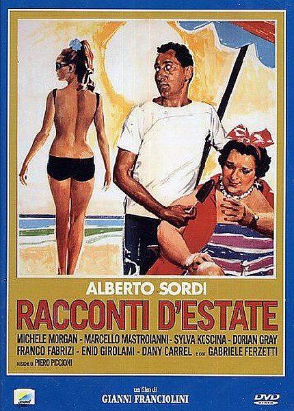 Летние рассказы - Racconti d'estate