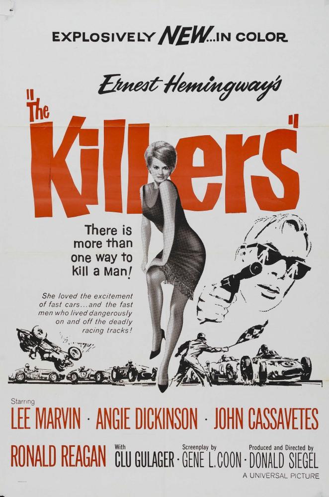 Убийцы - The Killers
