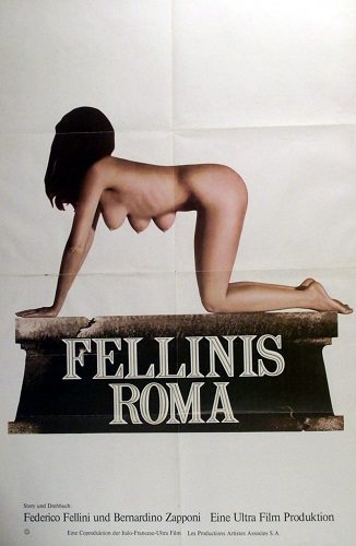 Рим - Roma
