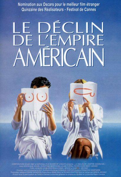 Закат американской империи - Le dГ©clin de l'empire amГ©ricain