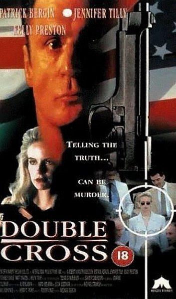Двойное пересечение - Double Cross