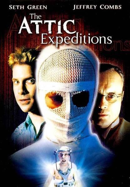Приют кошмаров - The Attic Expeditions