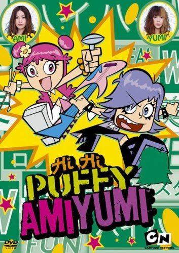 Хай Хай Паффи АмиЮми - Hi Hi Puffy AmiYumi