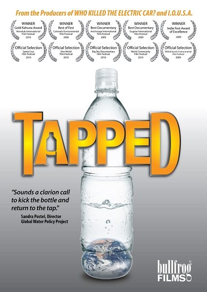 ���� � ������� - Tapped