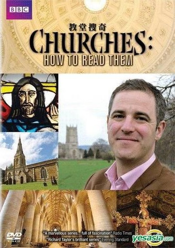 BBC: Символика церквей - Churches- How to Read Them
