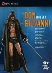 Вольфганг Амадей Моцарт - Дон Жуан - Wolfgang Amadeus Mozart - Don Giovanni