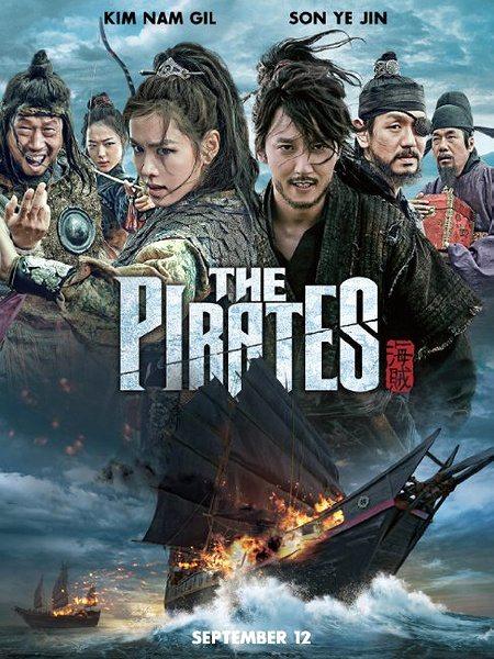 Пираты - Pirates