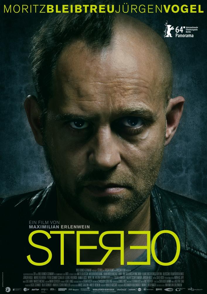 Стерео - Stereo