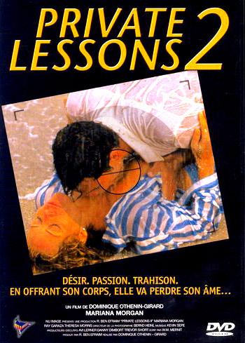 Частные уроки 2