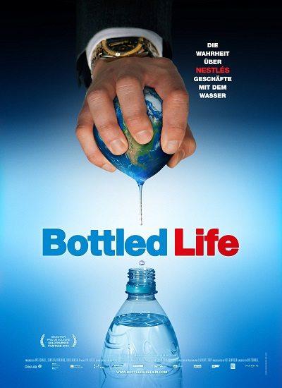 Жизнь в бутылке