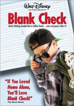 Мне хватит миллиона - Blank Check