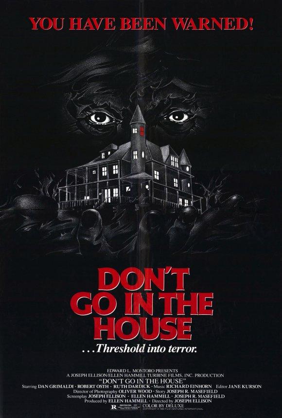 Не заходи в дом