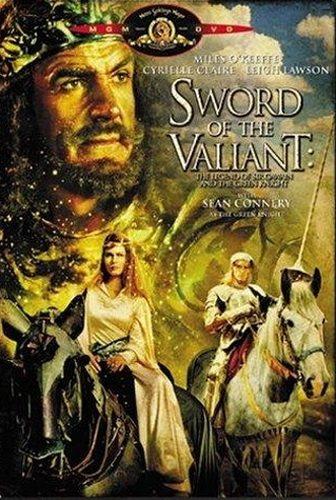 Легенда о сэре Гавейне и зеленом рыцаре