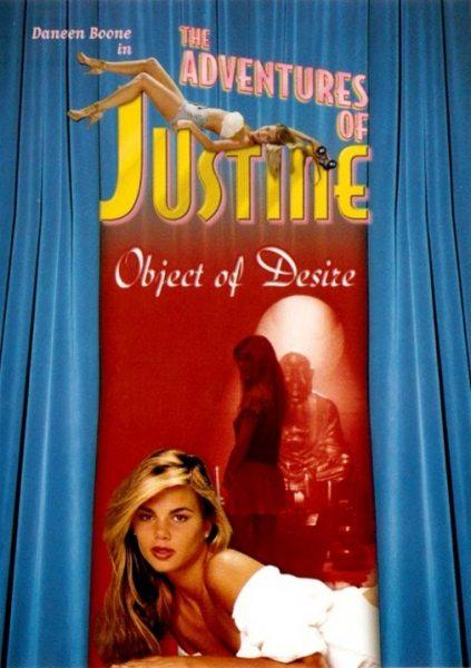 Приключения Жюстины: Объект желания