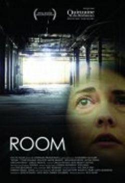Комната - The Room
