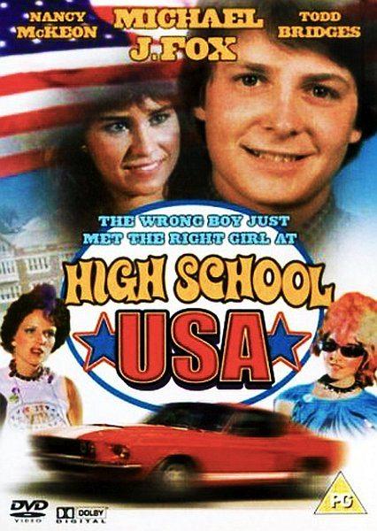 Американская школа