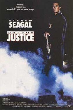 Во имя справедливости - Out for Justice