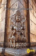 Макро. Катманду наследия Непала