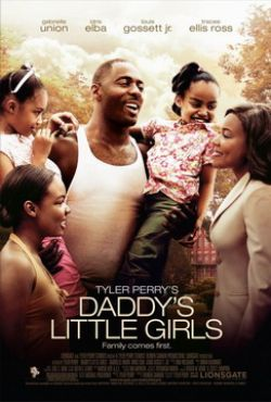 Папина дочка - Daddys Little Girls