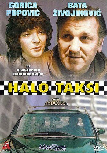 Алло, такси