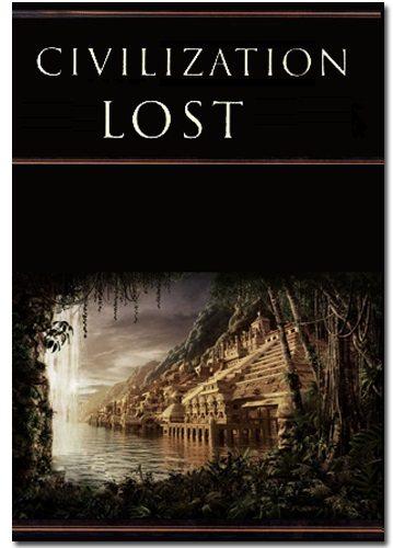 Потерянная цивилизация