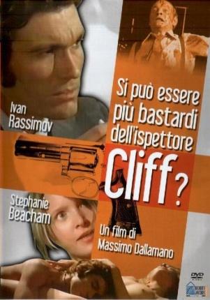 Как можно быть таким ублюдком, инспектор Клифф?