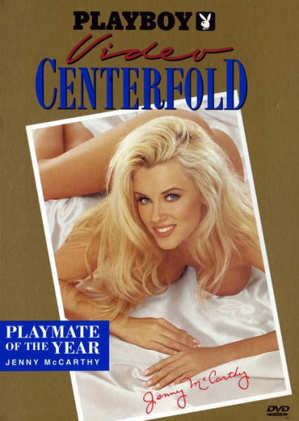 Playboy - Playmate Of The Year (1994)