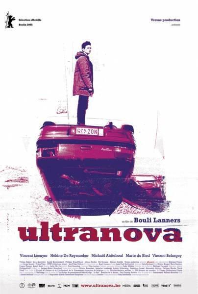 Ультранова