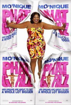 Толстушки - Phat Girlz