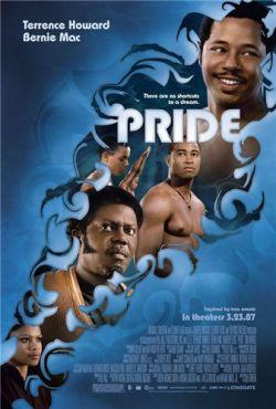 �������� - Pride