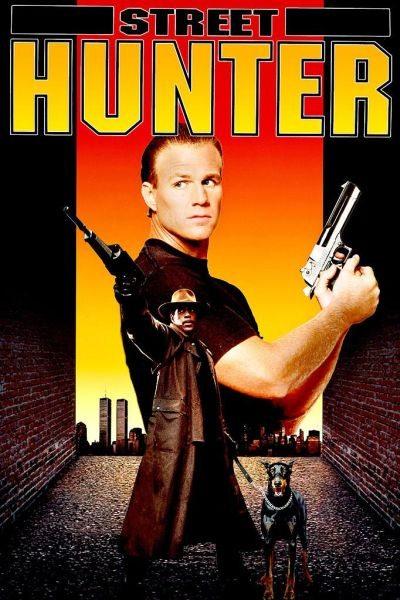 Уличный охотник - Street Hunter