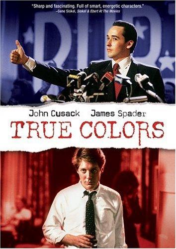 Истинные цвета - True Colors