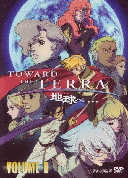 Достичь Терры - Terra e...