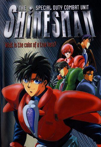 Специальное подразделение: Шайнзман - Tokuma Sentai Shinesman